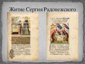 Креститель Владимир