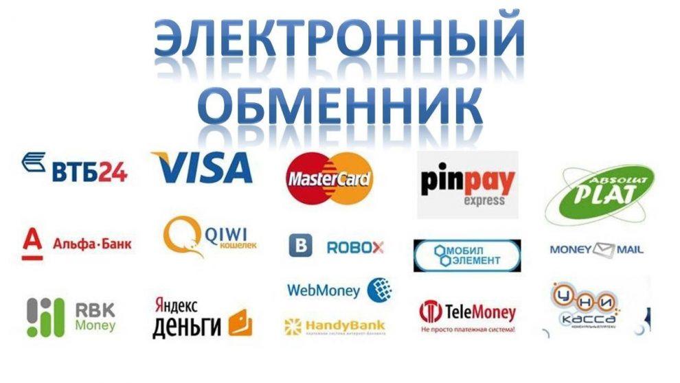 Яндекс обмен валют шымкент на сегодня